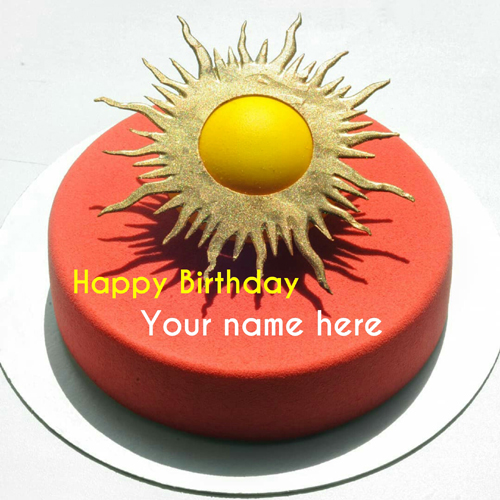 Rising Sun Birthday Cake With Name On It For Brother